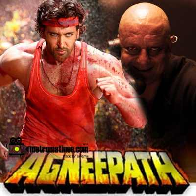 Deva Shree Ganesha - Agneepath Full Song Ajay - Atul # ...