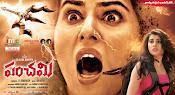 Panchami movie wallpapers-thumbnail-3