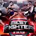 Ανέτοιμοι οι Μήσιας και Γκίκας - Αλλαγή ημερομηνίας BEST FIGHTER 2014