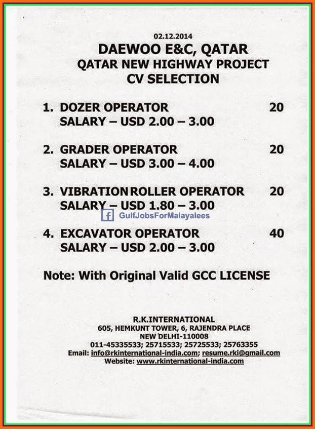 Daewoo E & C Qatar Highway Project Jobs - Gulf Jobs for Malayalees