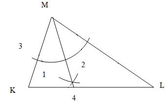 Latihan Soal UN SMP 2015: Pythagoras dan Garis-garis Istimewa pada Segitiga