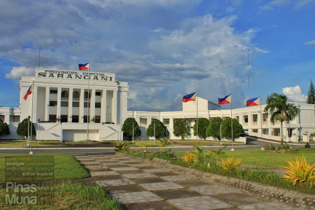Sarangani Provincial Capitol