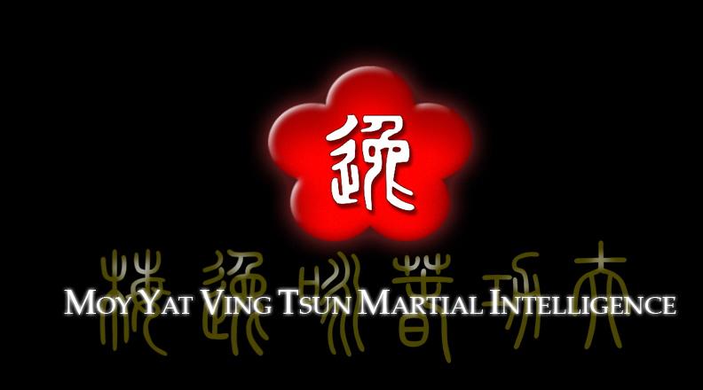 MOY YAT   VING TSUN  (061)3346-6407 / (061)8107 -1173