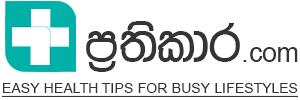 Prathikara.com