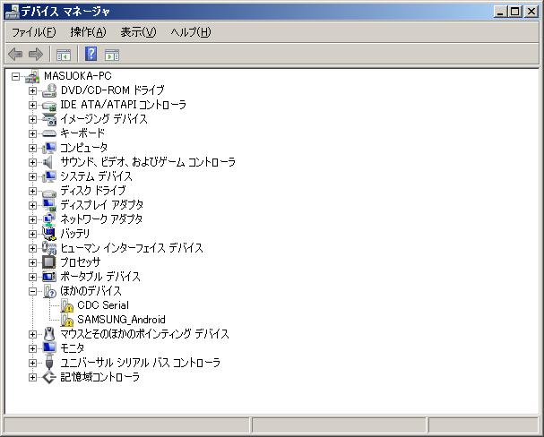 Left 4 dead pc full. sega games full version. canon eos software cd. game y