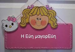 Το banner μου