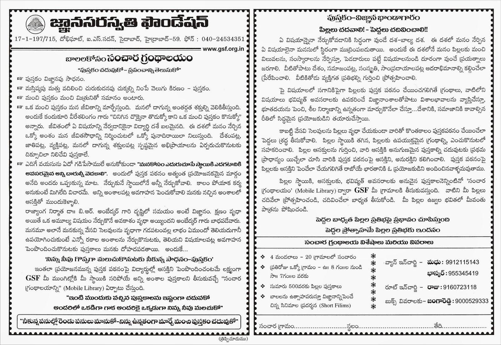 Talk:Kannada proverbs - Wikiquote
