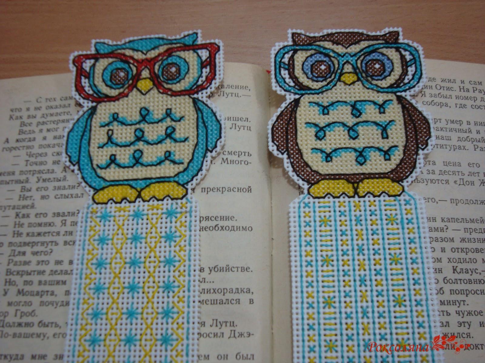 закладки для книг - сови
