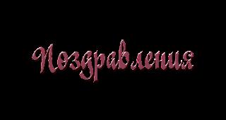 Надписи для открыток скрапбукинг.