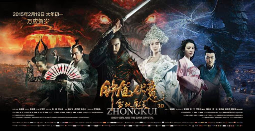 Phim Tuyệt Thế Ma Linh - Zhongkui 3D 2015