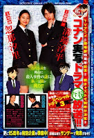 Download Detective Conan 3: The Mystery of the Legend of the Monster Bird (2011) DVDRip