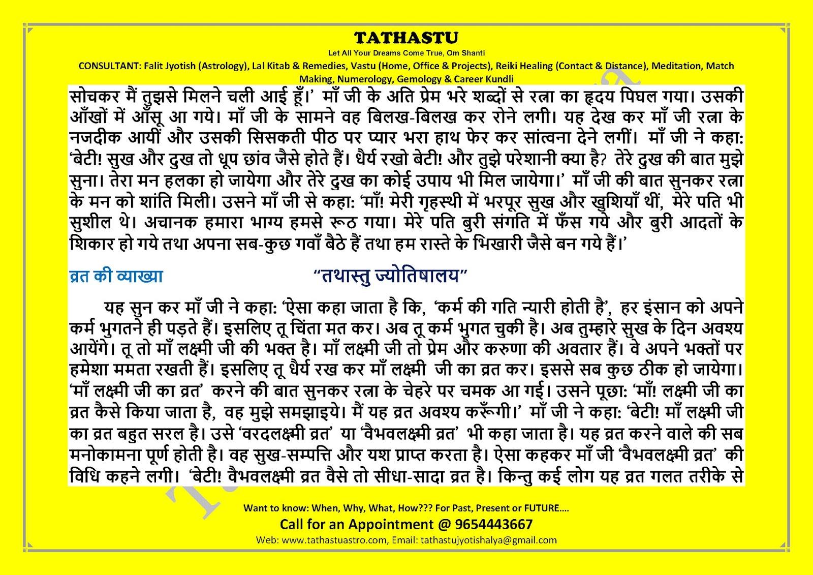 kitab ki atma katha in hindi essay Hindi ki shabda sampada kitab mahal allahabad, up bhasha vigyan ki bhoomika, devendranath sharma swaroop, siddhant ki aavshyakatha ki atma.