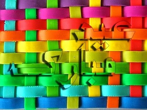 Free Eid ul Fitr Mubarak 2014 Greeting Cards Stylish Eid Cards