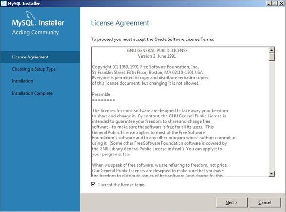 mysql license agreement