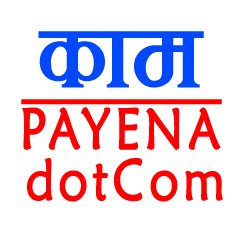 Kaam Payena