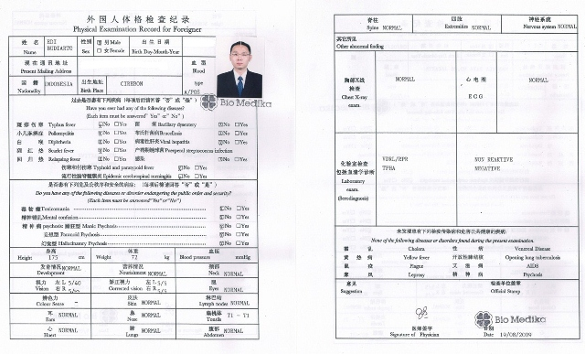 chinese physical examination form C) physical examination record for foreigners, if the applicant intends to stay in china for more than 6 months foreigner physical examination form should be verified and stamped by tanzania government.
