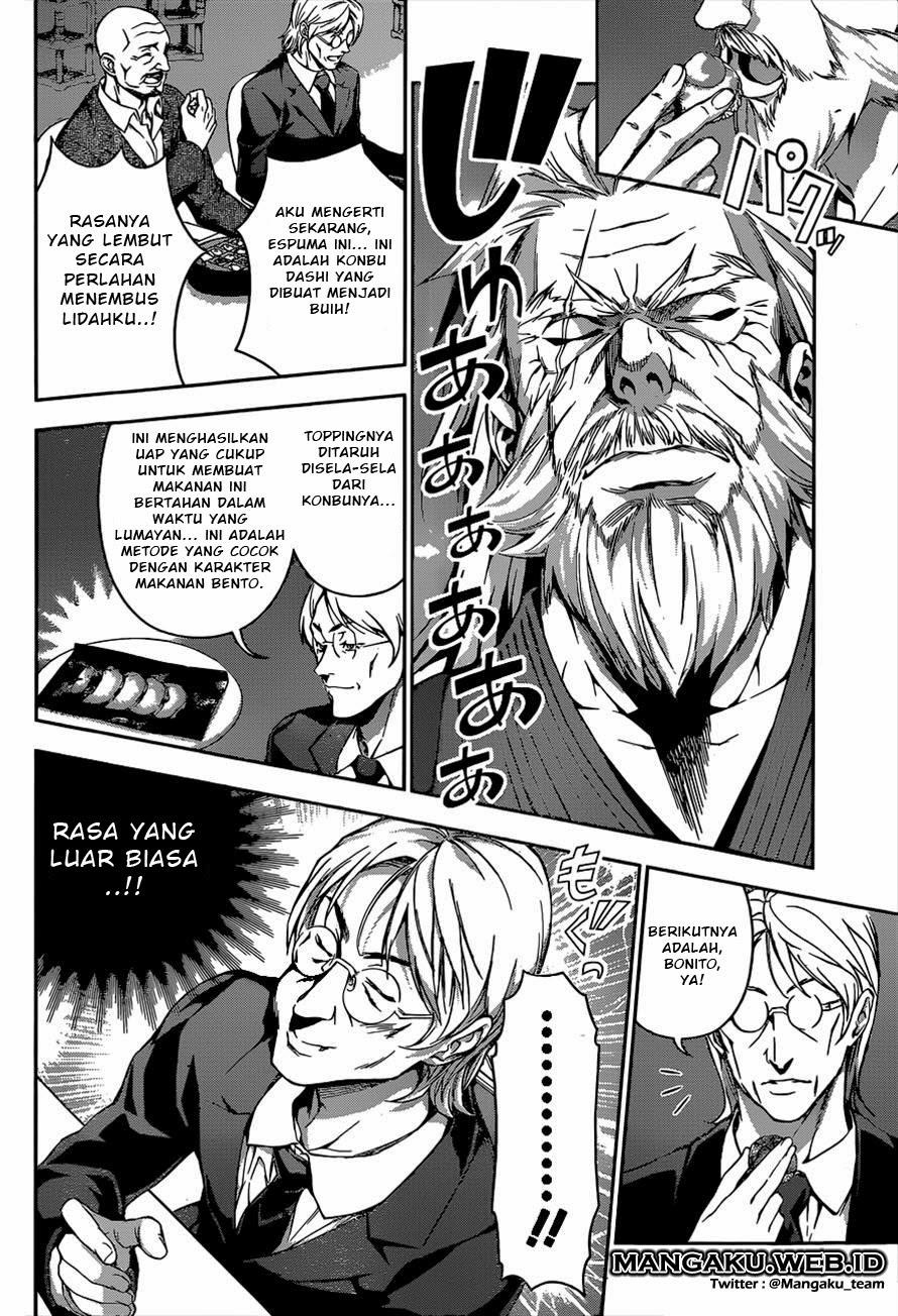 Shokugeki no Souma Chapter 64-9