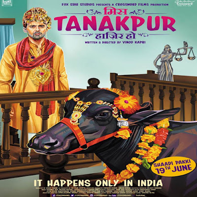 Miss Tanakpur Haazir Ho Full Movie Watch Online and Download Free {HdRip} Mp4