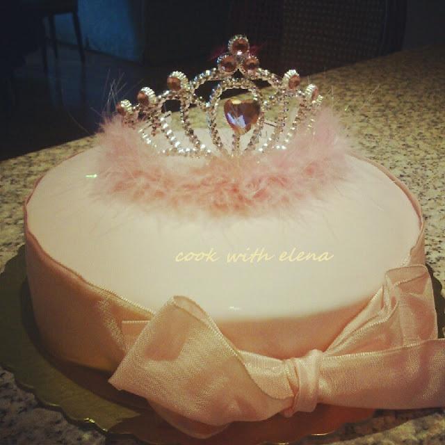 τούρτα princess