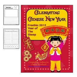 https://www.teacherspayteachers.com/Product/Chinese-New-Year-Freebie-Year-of-the-Sheep-2015-1647887