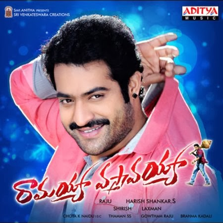 Telugu Songs New Movies