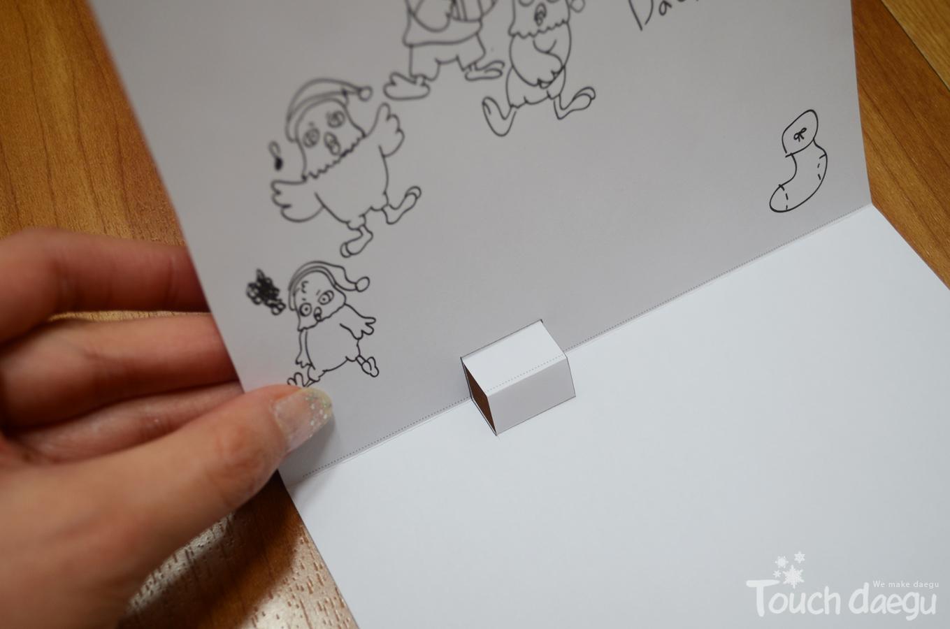 Fold it toward inside of the card