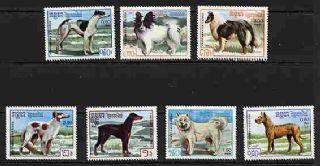 1987年カンボジア王国 グレーハウンド パピヨン ラフ・コリー ボルゾイ ドーベルマン サモエド グレート・デーンの切手