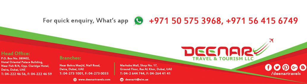 Deenar Travel and Tourism