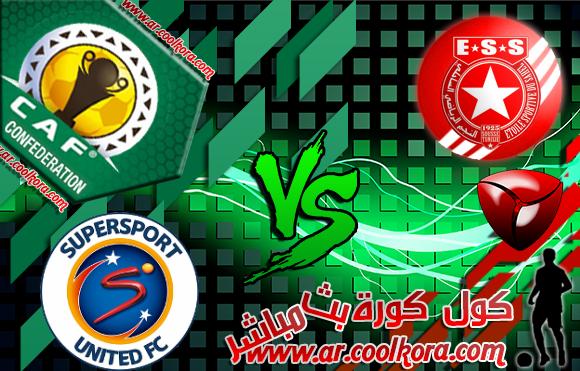 مشاهدة مباراة النجم الرياضي الساحلي وسوبر سبورت يونايتد بث مباشر 22-3-2014 كأس الأتحاد الأفريقي Étoile du Sahel vs Supersport United