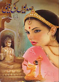 Sadyoon Ki Beti by M A Rahat pdf