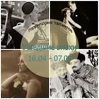 http://10000talantov.blogspot.ru/2014/04/3.html