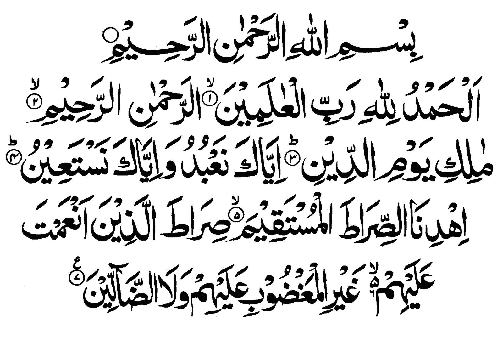Al Fatihah