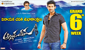 Alludu Seenu movie Wallpapers-thumbnail-1