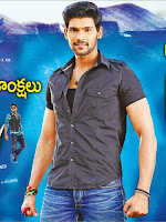 Alludu Seenu movie Wallpapers-cover-photo