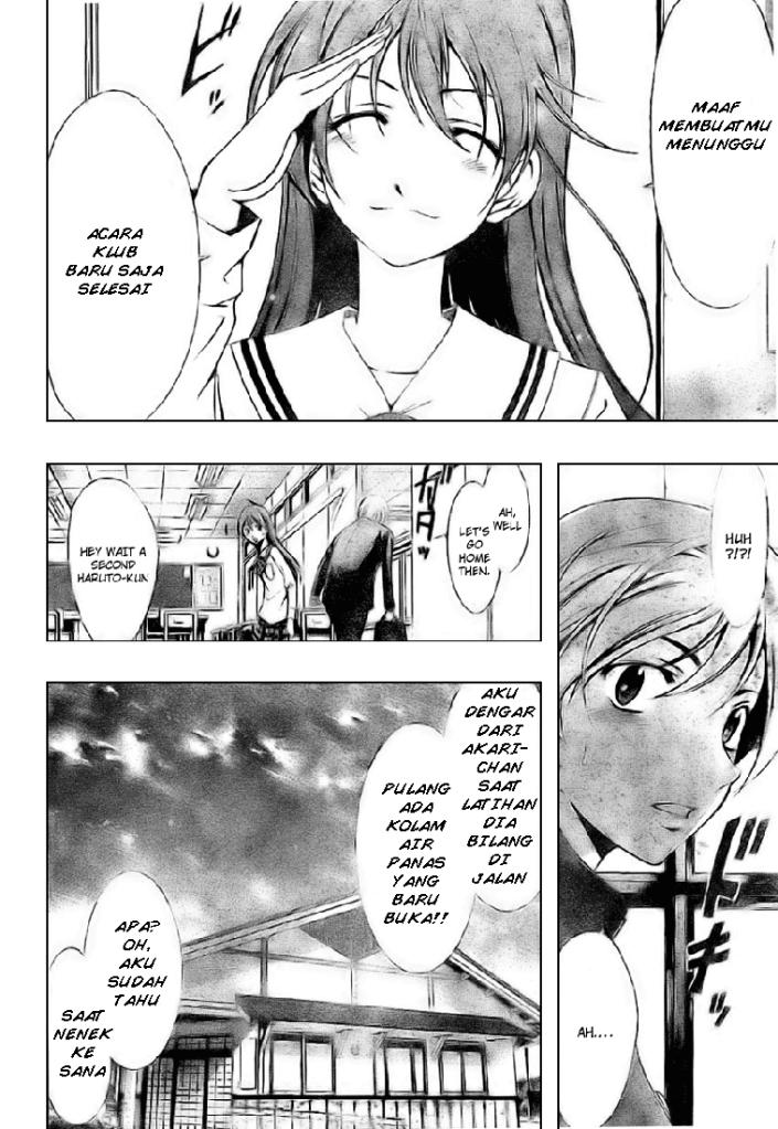 Komik Kimi Ni Iru Machi 05 page 4