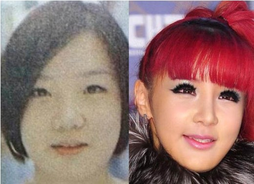 Chatter Busy: Park Bom Surgery