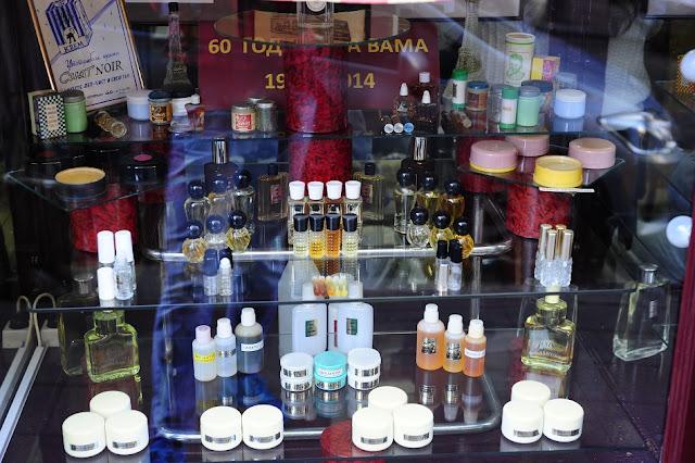 Predavanje o parfemdžijskom zanatu u Novom Sadu