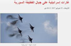 Ισραηλινή αεροπορική επιδρομή στο Λίβανο