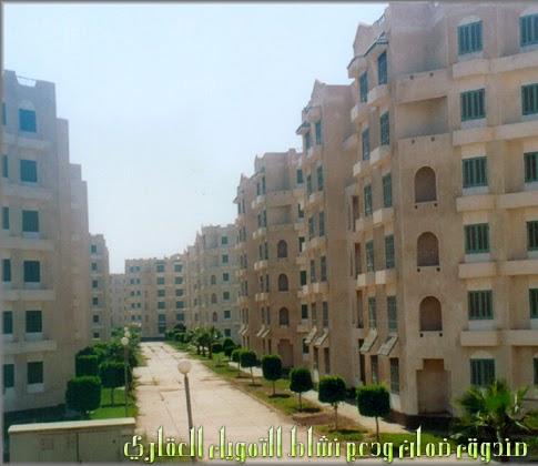 مشروع محافظة دمياط الجديدة