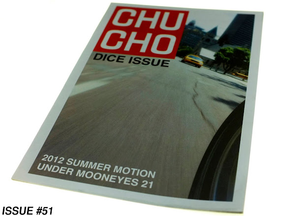 Chu Cho