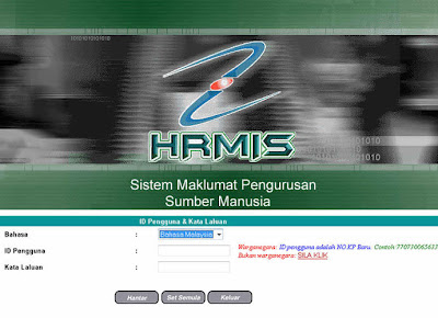 human resource management information system hrmis hrmis portal