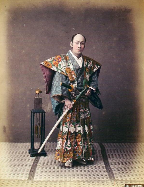 samurai essay introduction