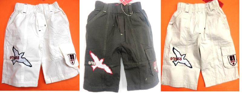 GUESS CARGO PANT 8809 Pls Choose White Brown Cream