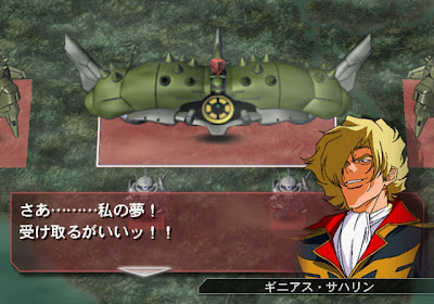 aminkom.blogspot.com - Free Download Games SD Gundam Eiyuuki Daikessen Knight vs. Musha