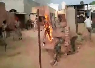 Se prende Fuego