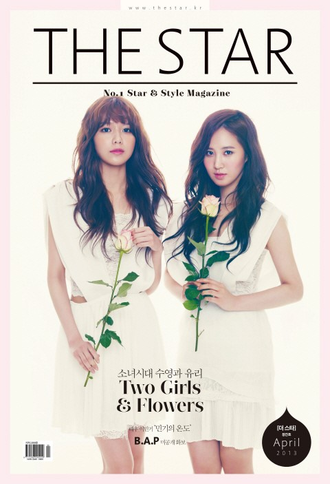 Sooyoung & Yuri SNSD 'The Star Magazine'