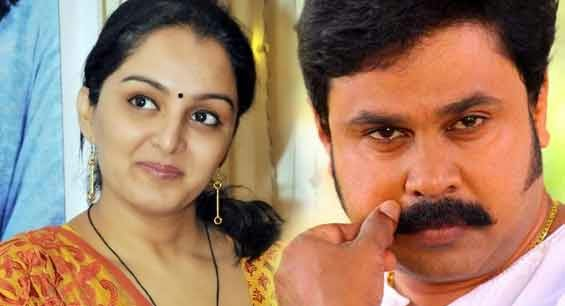 Dileep and Manju warrier separated