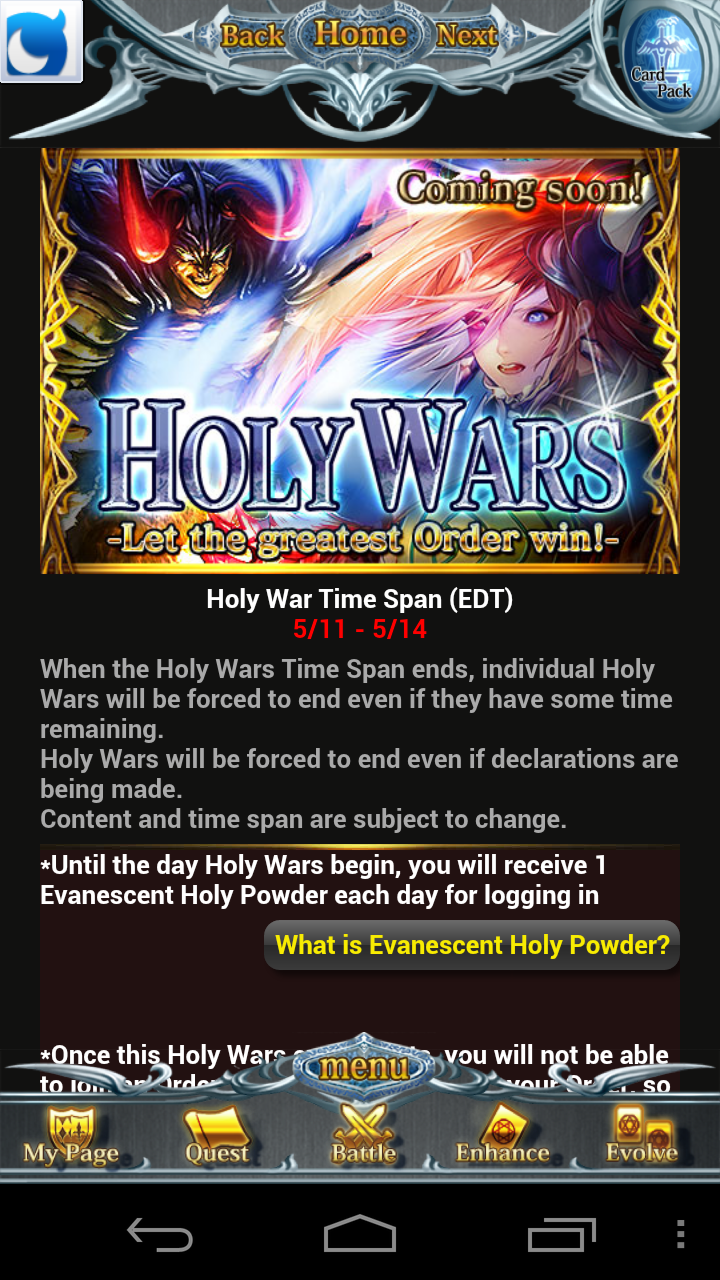 Holy Wars for Android - GameFAQs