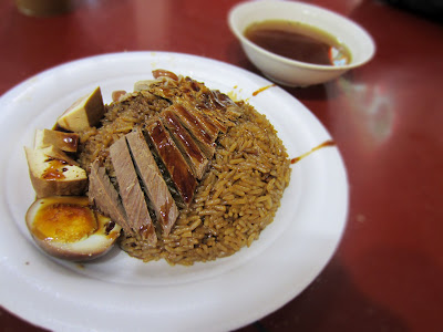 Hawker Centre - Duck Rice, Singapore