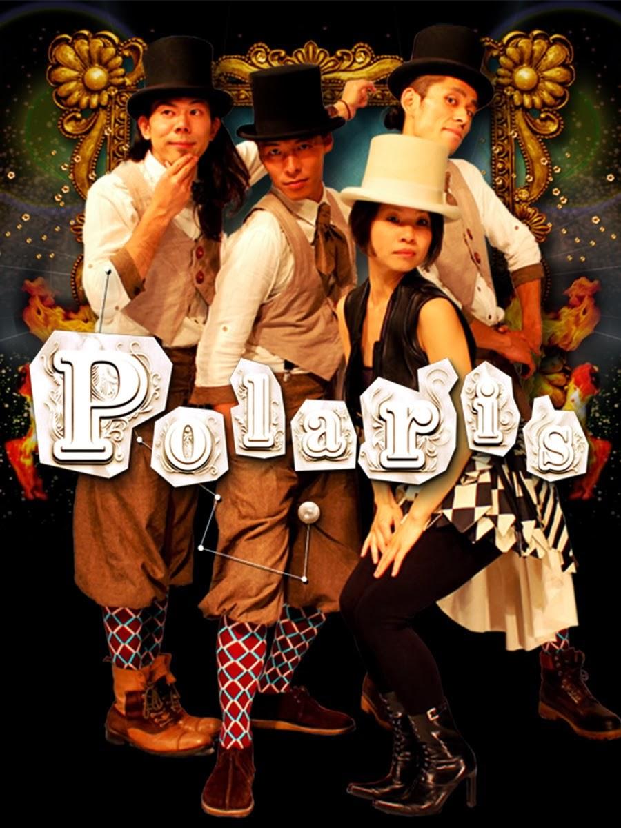 (左から) おこたんぺ,トモツグ,夏代,龍